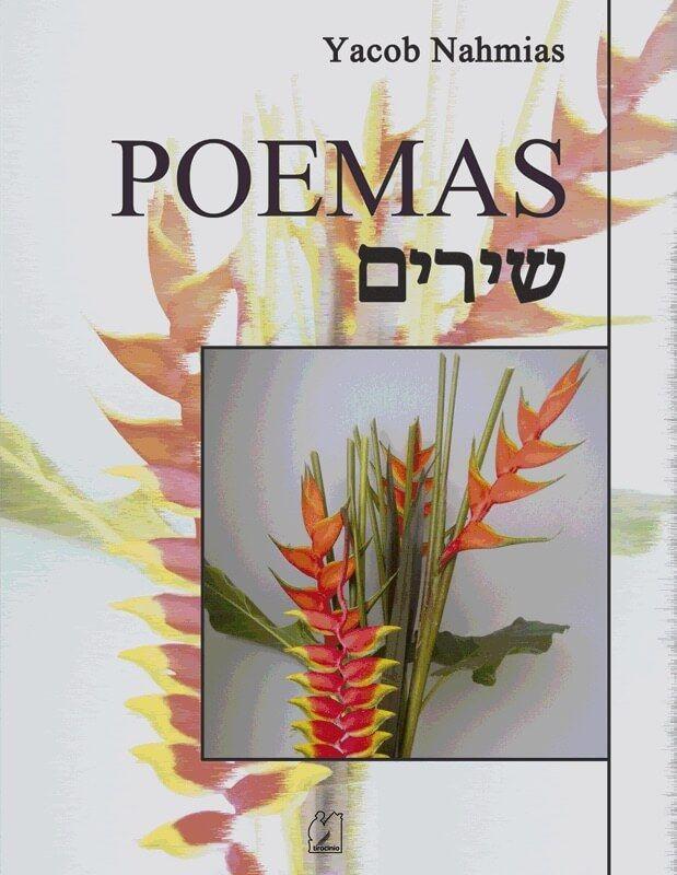 Poemas שירים