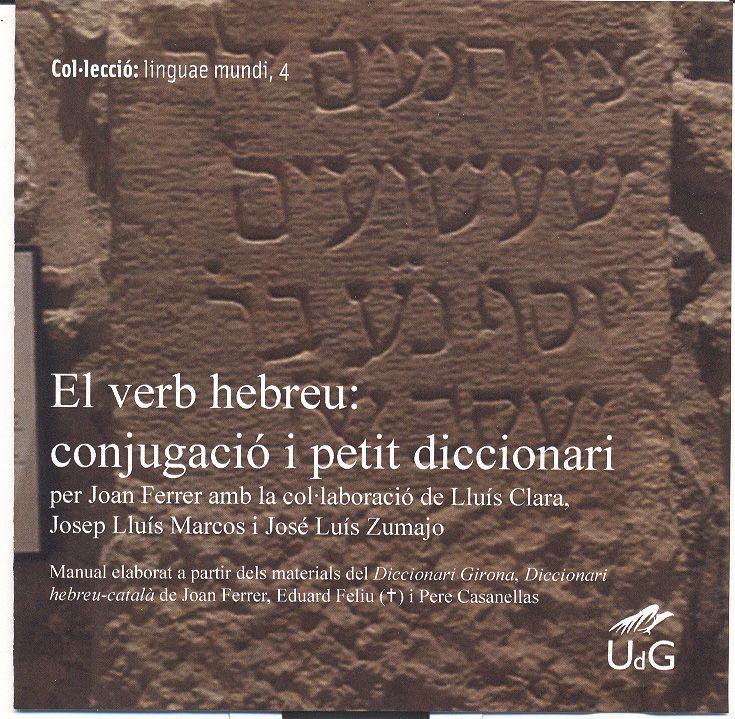 El verb hebreu: conjugació i petit diccionari