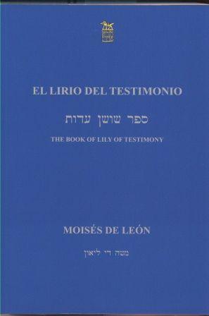 El Libro del Testimonio de Moisés de León