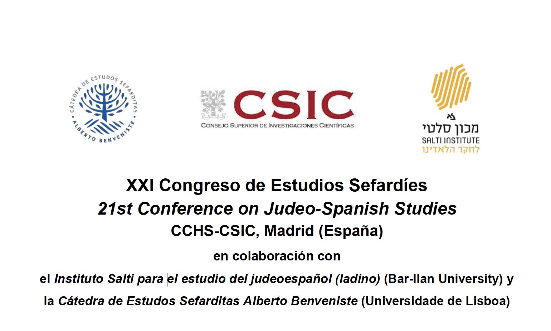 XXI Congreso de Estudios Sefardíes