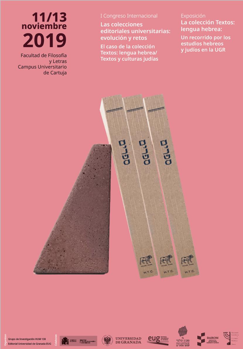 """I Congreso Internacional """"Las colecciones editoriales universitarias: evolución y retos"""""""