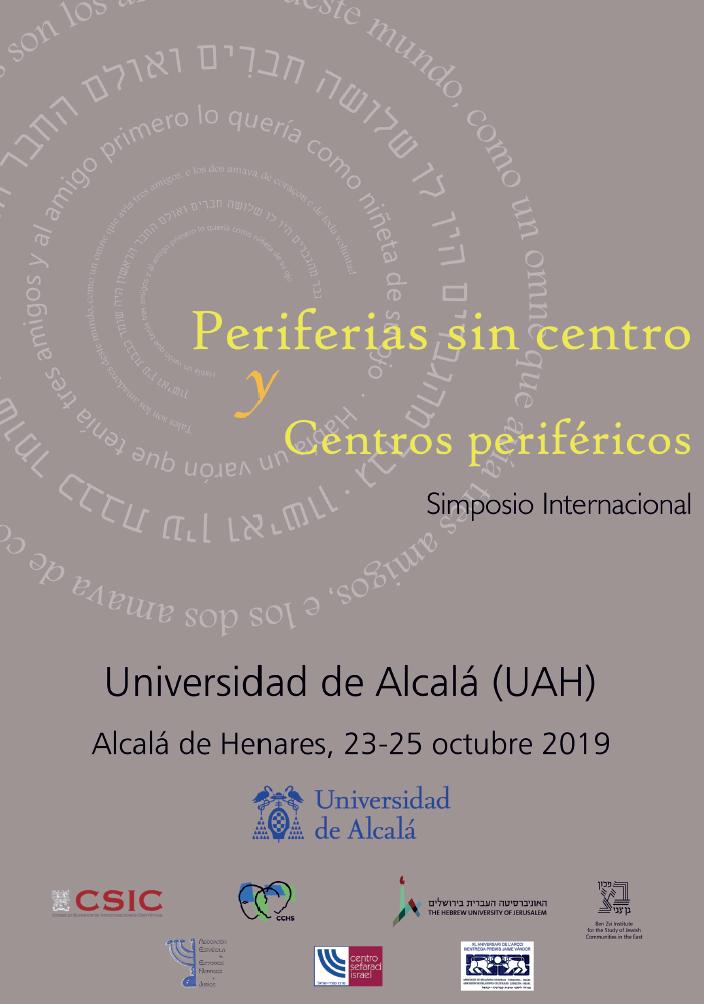 """Simposio Internacional """"Periferias sin centro y Centros periféricos"""""""