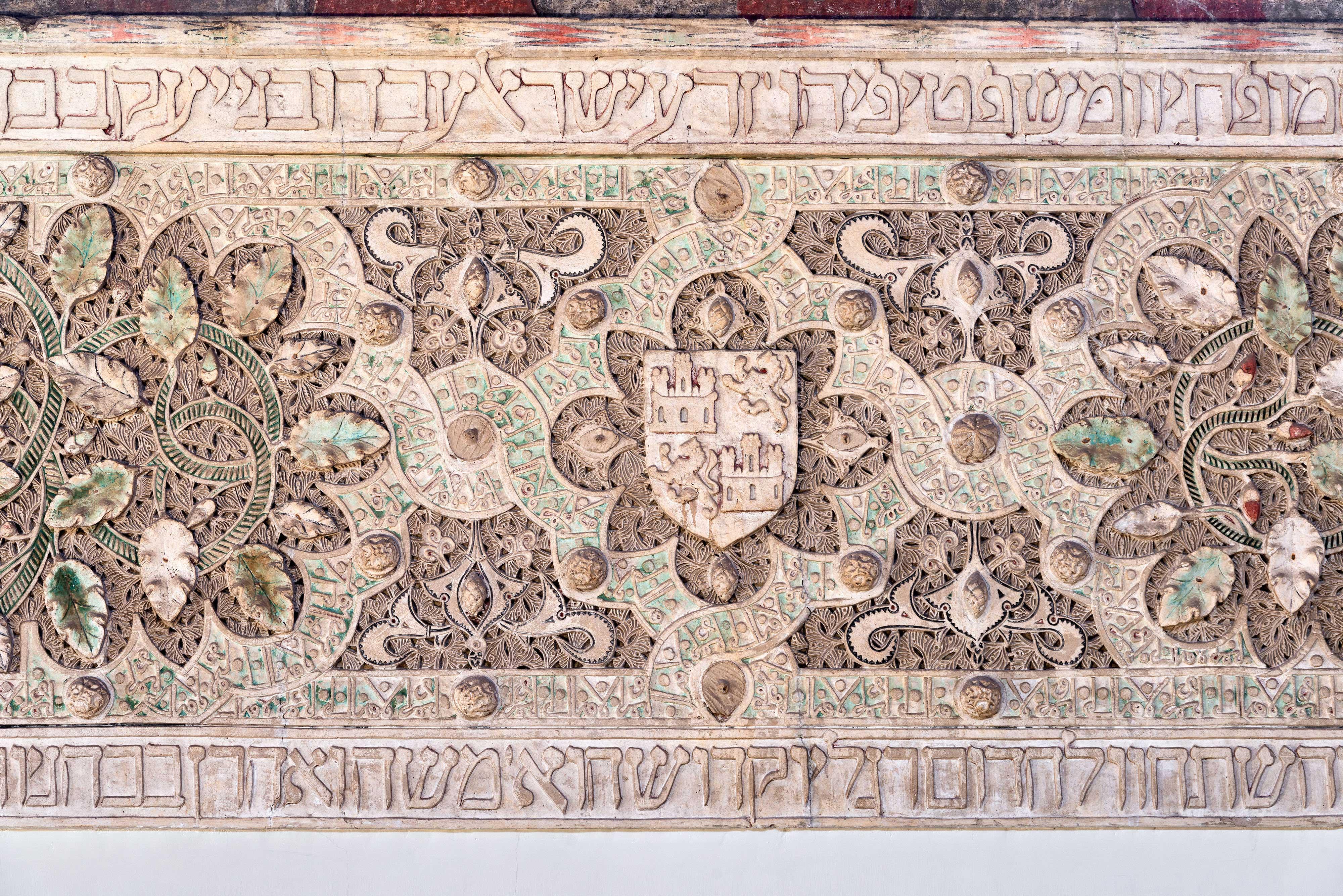 Toledo - Inscripciones sinagoga